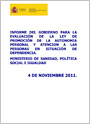 Informe de evaluación de la LAPAD (Noviembre, 2011)