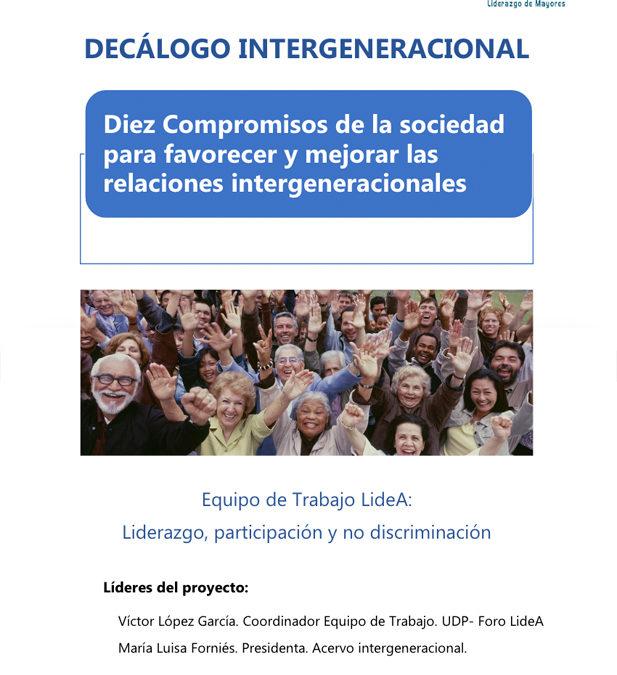 Decálogo intergeneracional: Diez Compromisos de la sociedad para favorecer y mejorar las relaciones intergeneracionales